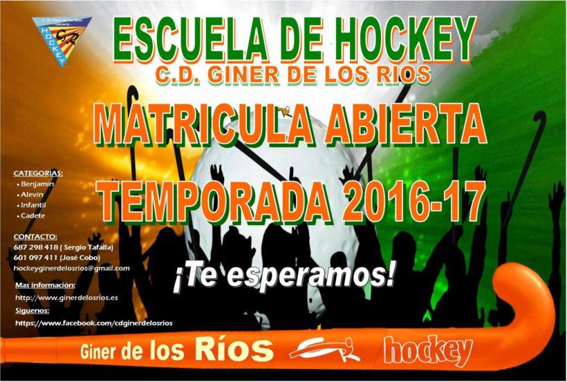 Escuela de Hockey C.D. Giner de los ríos